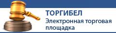 Электронная гандлёвая пляцоўка ТАРГІБЕЛ